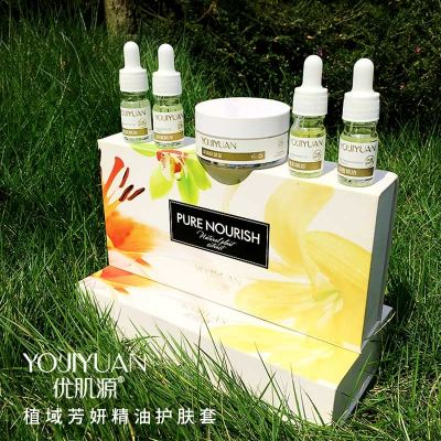 �ż�Դֲ�������ͻ����׺� Youjiyuan Pure Nourish Natural Plant Extract