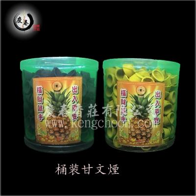 桶装甘文煙-黄色LLE068