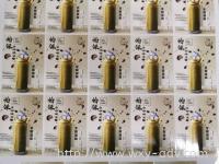 IPOHKIA COFFEE Label Sticker