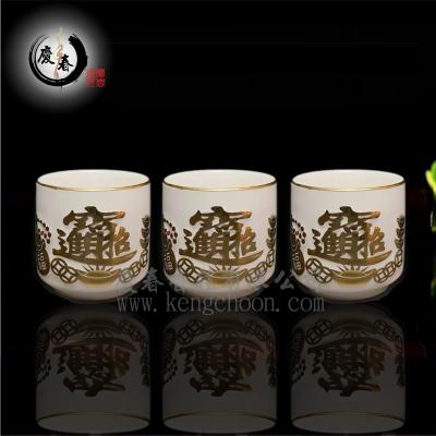 白色招财进宝杯QH136