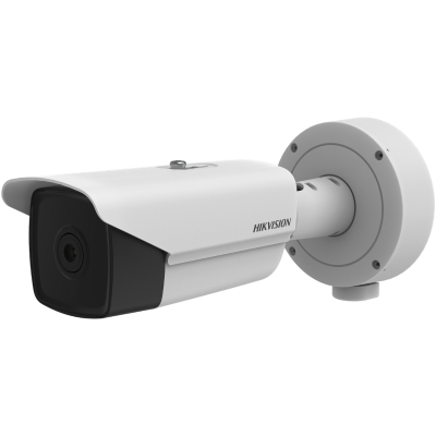 DS-2TD2117-3/PI. Hikvision Thermal Network Bullet Camera. #AIASIA Connect