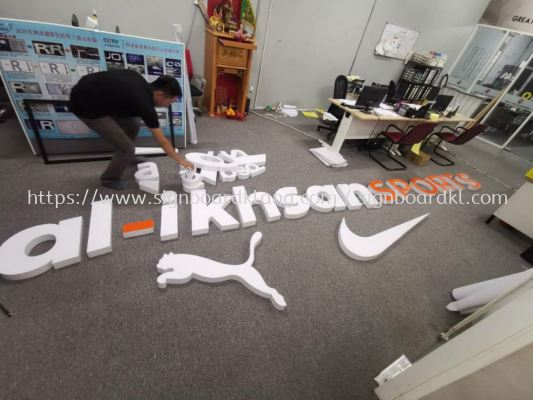 Al-ikhsan sport 3D LED channel box up lettering supply in klang