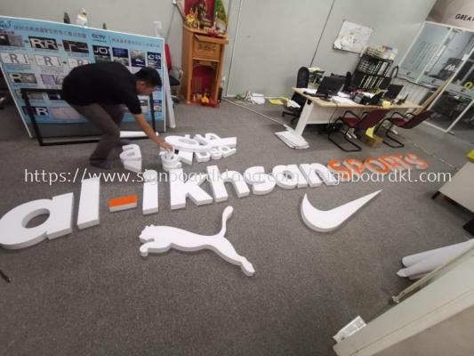 Al-ikhsan sport 3D LED channel box up lettering supply in klang