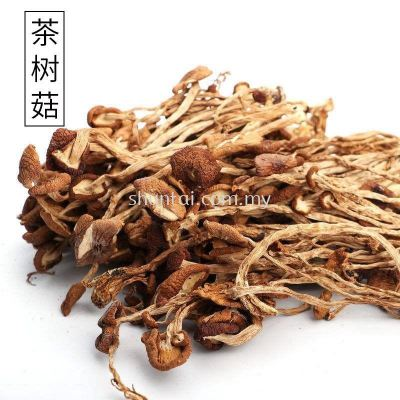 Agrocybe Cylindracea 150gm