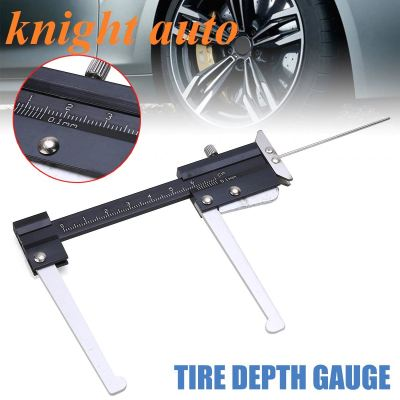 Disc Brake Pad Wear Thickness Test Tool ID31896