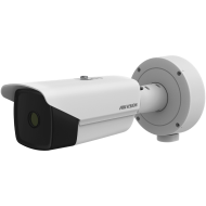 DS-2TD2137-25/PI. Hikvision Thermal Network Bullet Camera. #AIASIA Connect