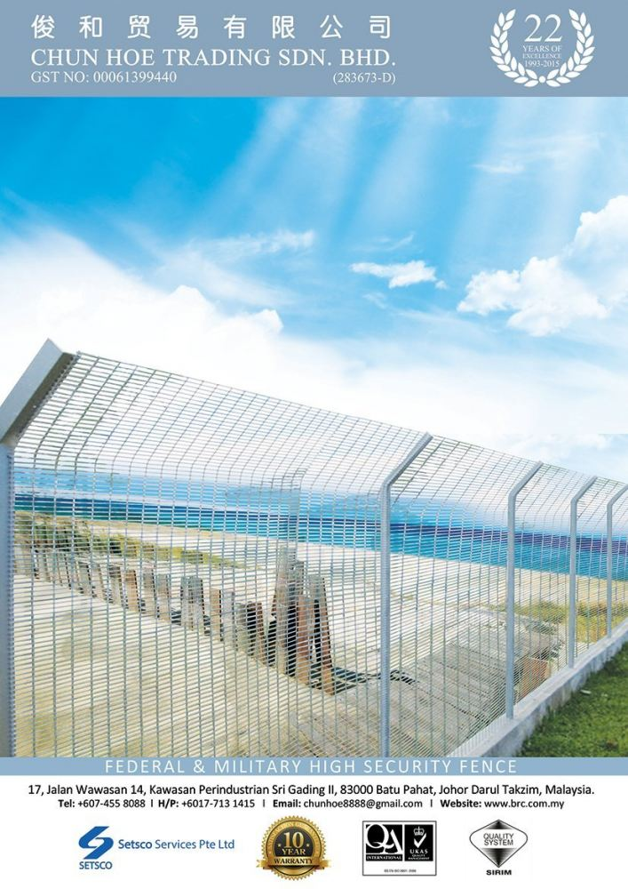 Federal & Military High Security Fence