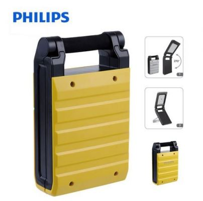 Philips Essential SmartBright Portable LED BGC110 10W  ( YELLOW)