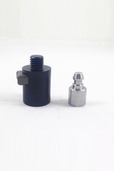 Anti-Rotation Quick Release Adapter
