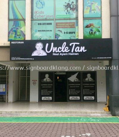 restoran Uncle Tan 3D led channel box up lettering signage signboard at putra high Kuala Lumpur
