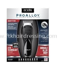 Andis Pro Alloy XTR Adjustable Blade Hair Clipper #69110