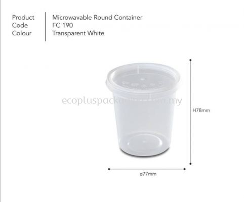 8oz Round Container with Lid