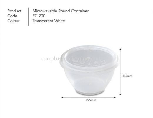 W2 Round Container with Lid
