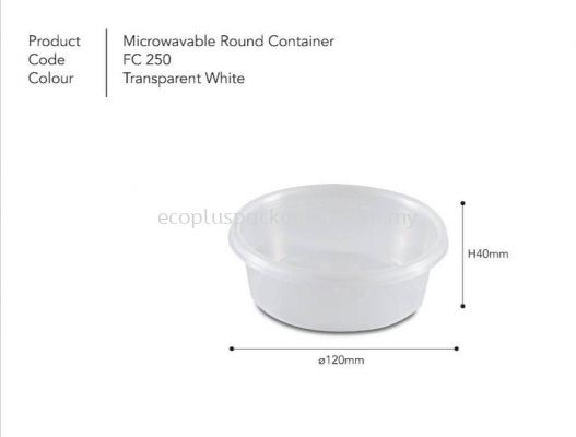 250 Round Container with Lid