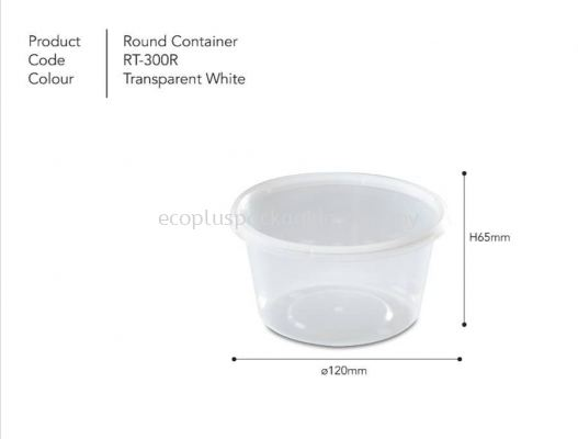 16oz Round Container with Lid
