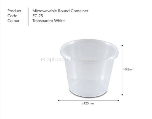 25oz Round Container with Lid