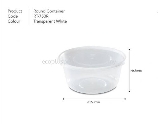 750B Round Container with Lid