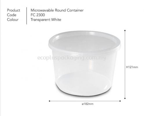 2300 Round Container with Lid