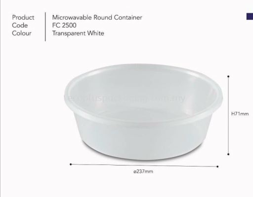 2500 Round Container with Lid