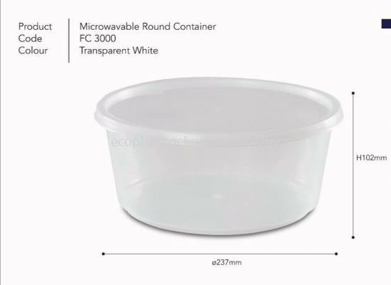 3000 Round Container with Lid