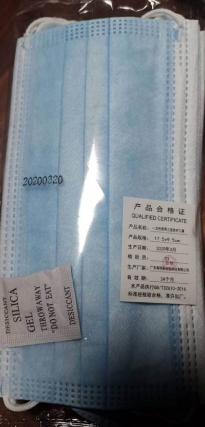3ply Protective facemask 50pcs