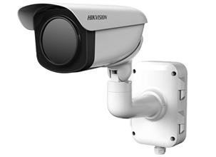 DS-2TD2336-100. Hikvision Thermal Network Bullet Camera. #AIASIA Connect