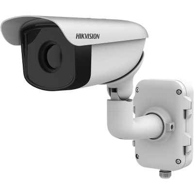 DS-2TD2366-50. Hikvision Thermal Network Bullet Camera. #AIASIA Connect