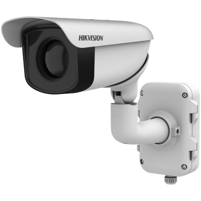 DS-2TD2336-75.Hikvision Thermal Network Bullet Camera. #AIASIA Connect
