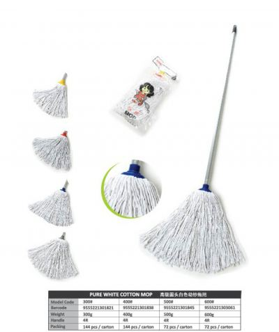 (300#/400#/500#/600#) Pure White Cotton Mop