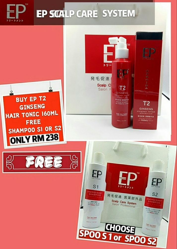 BUY EP ENERGISANT T2 HAIR TONIC 160ML FREE (EP SCALP SHAMPOO S1 OR S2 350ML)ONLY RM238
