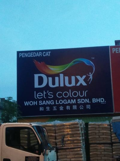 Project Let's Colour DULUX