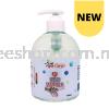 Propolis Hand Sanitizier (500ML) Propolis