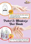 PROTECT & MOISTURIZE YOUR HANDS