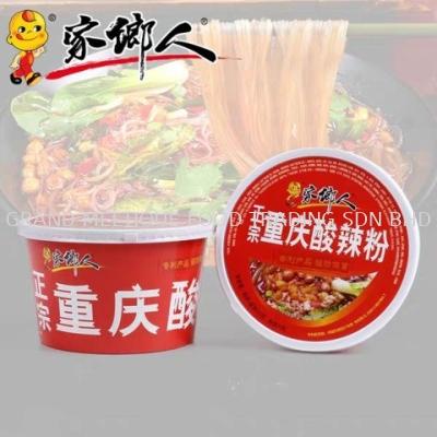 Sour Spicy Noodles 酸辣粉