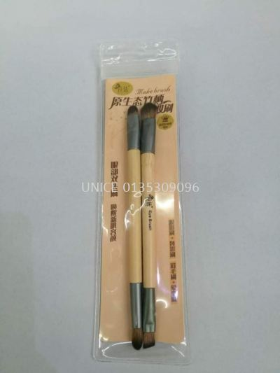 MAKEUP LS 18246 EYE BRUSH