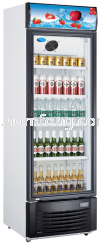 Single Door Chiller Display Range Commercial Refrigeration