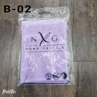 B-02 Bath Towel