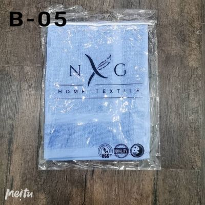 B-05 Bath Towel