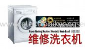 REPAIR WASHING MACHINE SERVICES