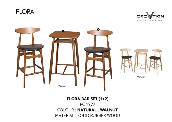 Flora Bar Set (1+2)