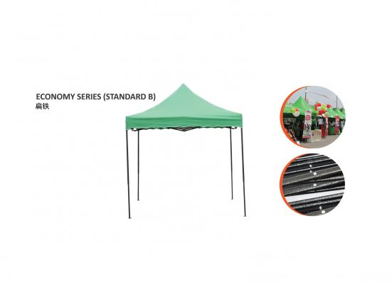 "(CA3030) 10"" x 10"" Canopy Black Steel"