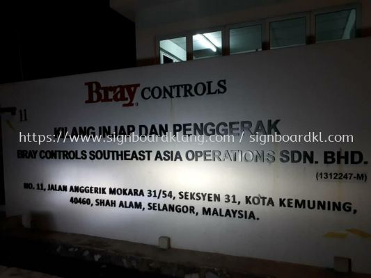 Bray Controls Eg Box up 3D lettering Gate signage signboard at kota kemuning shah alam