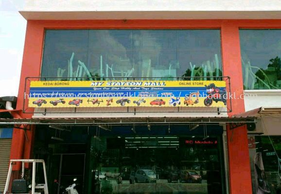 My Station Mall Zigzag billboard signboard at jalan kapar klang