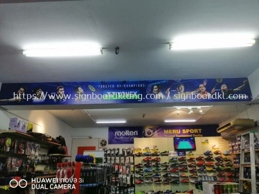 Yonex inkjet Wallpaper sticker at meru klang