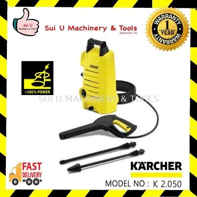 KARCHER K2.050 High Pressure Washer 100bar 220v