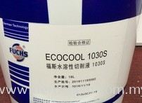 SEMI SYNTHETIC COOLANT FUCHS ECOCOOL 1030S
