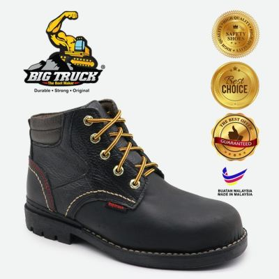 BIG TRUCK MEN SAFETY SHOES MID CUT WITH SHOELACE MS 803