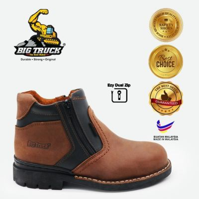 BIG TRUCK MENS SAFETY SHOE WITH EZY DUAL ZIP SS 8019
