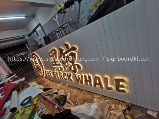 The Black whale Stainless steel Gold 3D box up LED backlit lettering signge at SS2 petaling jaya Kuala Lumpur