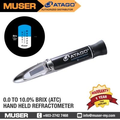 Atago MASTER-10�� Hand Held Refractometer